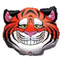Smiling Tiger Super Shape Balloon - Uninflated