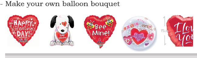 Valentine's Day Make Your own Balloon Bouquet